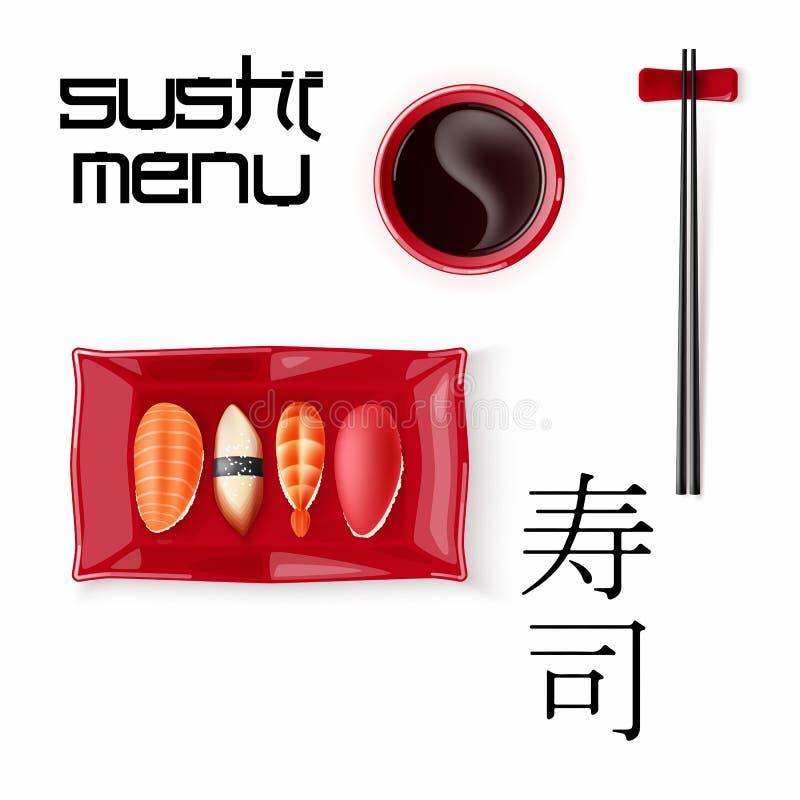 Projeto de conceito do restaurante de sushi do convite Ilustração do vetor ilustração royalty free