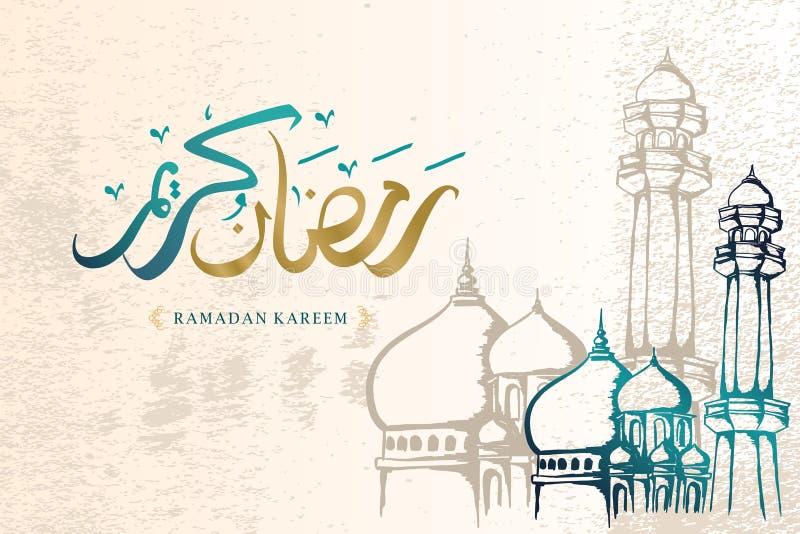 Projeto de cumprimento do kareem da ramadã com a mão do esboço da mesquita tirada para o desenho islâmico da comunidade muçulmana ilustração royalty free