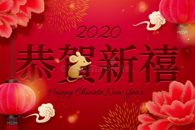 Projeto de flor de peônia de ano lunar imagem de stock