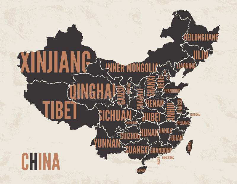 Projeto detalhado vintage do cartaz da cópia do mapa de China Illustrat do vetor ilustração royalty free