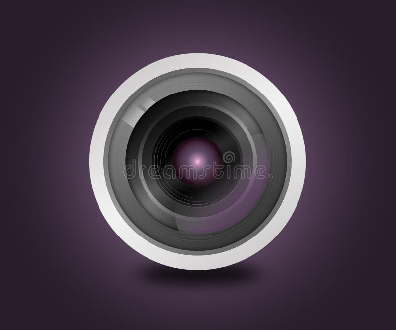 Projeto do alargamento da lente ilustração royalty free