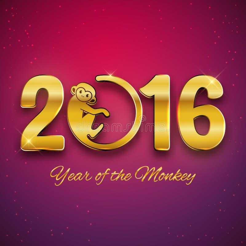Projeto do cartão do ano novo, texto do ouro com símbolo do macaco, ano do projeto do macaco 2016, cartão, cartão, bandeira ilustração stock