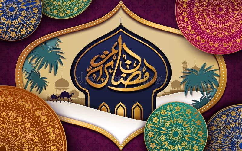 Projeto do cartaz da ramadã ilustração do vetor