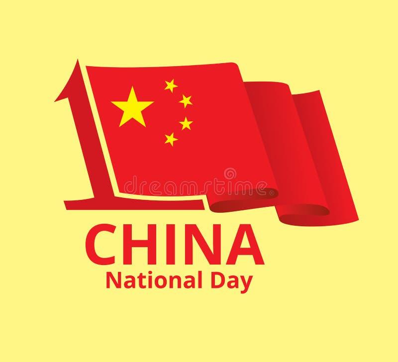 Projeto do dia nacional de China ilustração stock