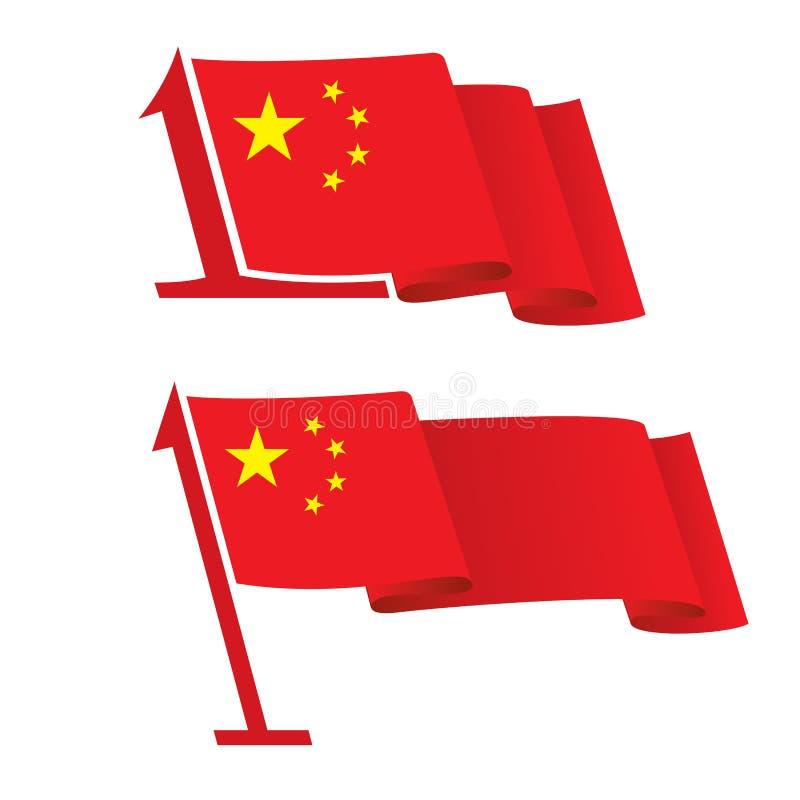 Projeto do dia nacional de China ilustração do vetor