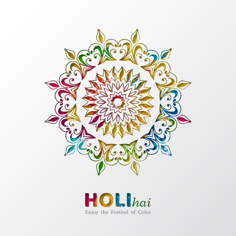 Projeto do feriado de Holi ilustração royalty free