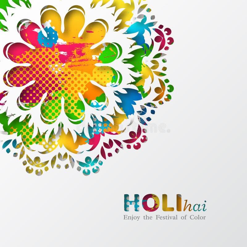 Projeto do feriado de Holi ilustração stock