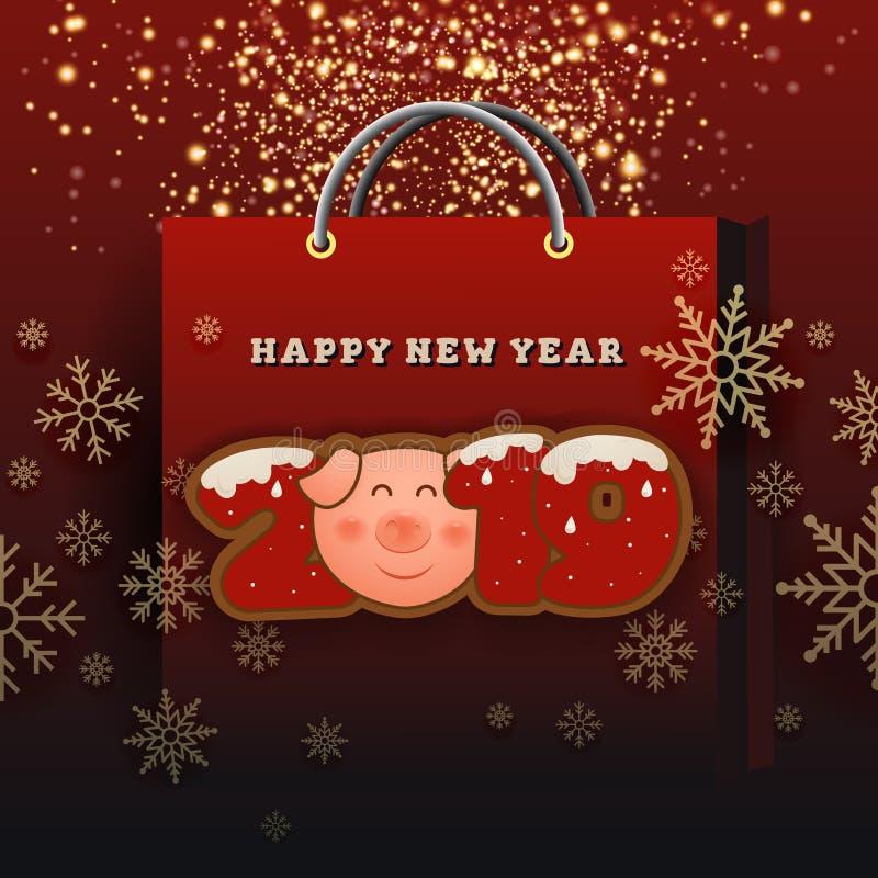 Projeto 2019 do fundo do cartão da celebração do ano novo feliz ilustração do vetor