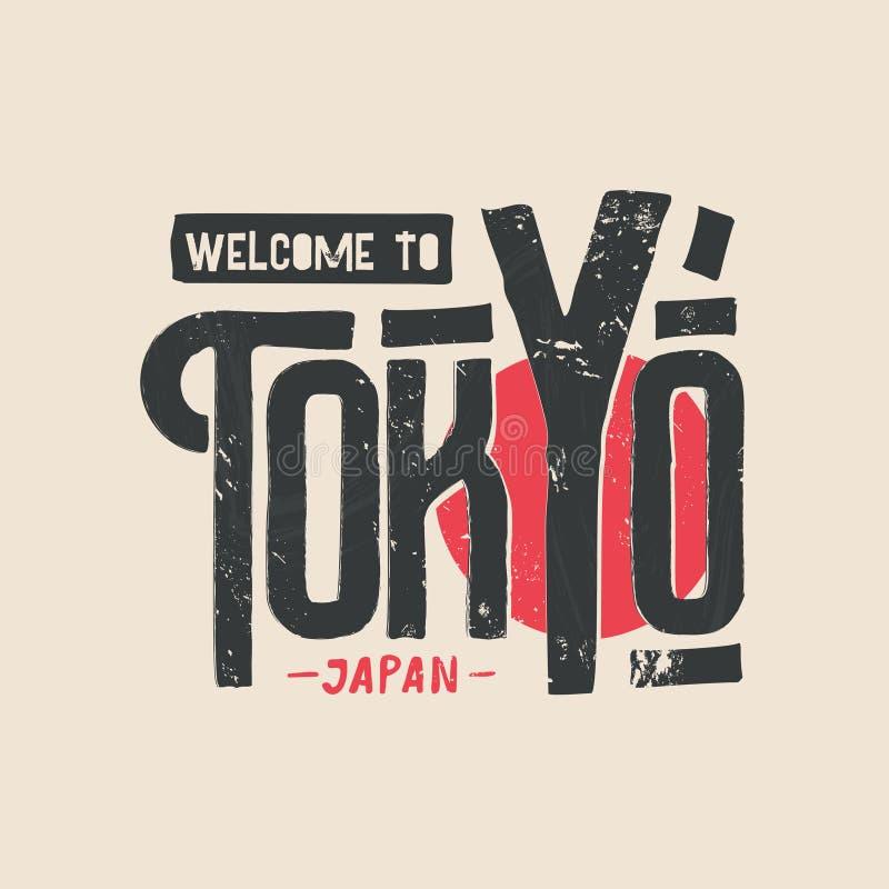 Projeto do grunge do t-shirt e do fato do Tóquio Tipografia japonesa das cópias do vetor, cartaz, bandeira Logotipo do vintage do ilustração stock