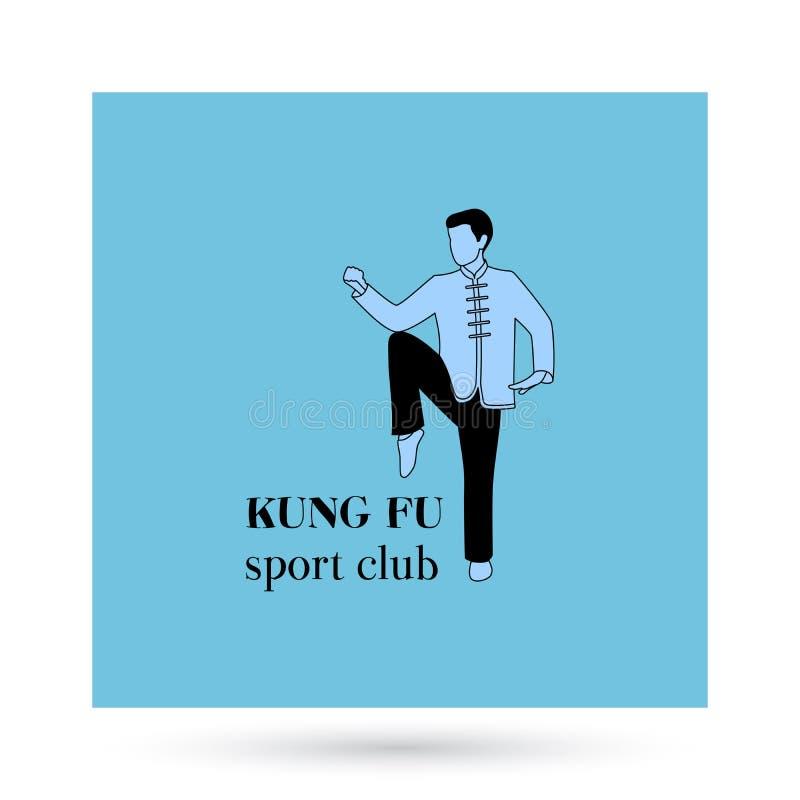 Projeto do logotipo do clube de esporte do kung-fu ilustração royalty free
