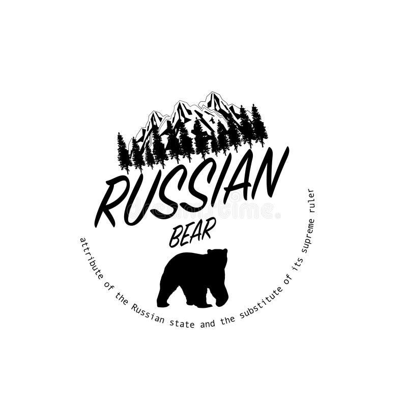 Projeto do logotipo do urso do russo com a montanha e as árvores ilustração stock