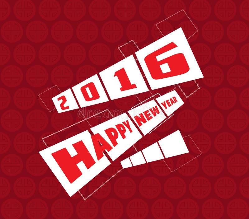 Projeto do macaco pelo ano novo chinês 2016 ano novo feliz 2007 ilustração stock