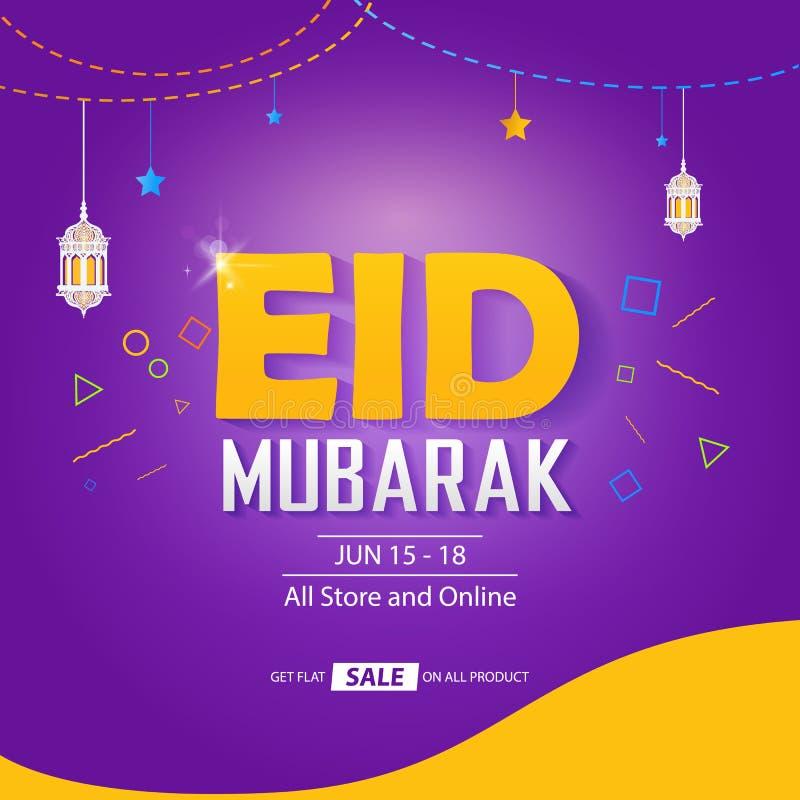 Projeto do molde do conceito da tampa da bandeira da venda do eid de Eid Mubarak ilustração stock