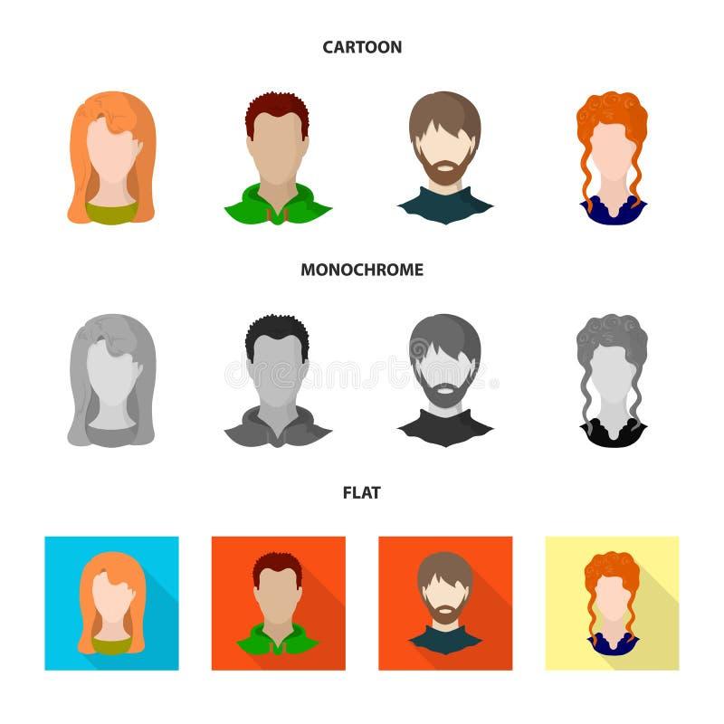 Projeto do vetor do ícone do profissional e da foto Coleção do profissional e da ilustração do vetor do estoque do perfil ilustração royalty free