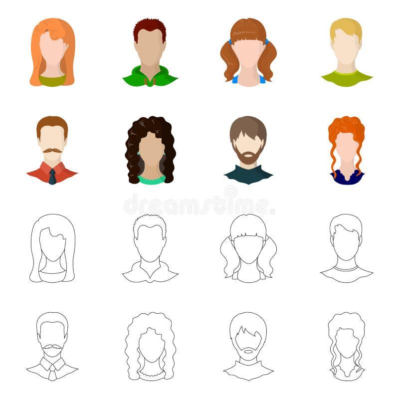 Projeto do vetor do sinal do profissional e da foto Ajuste do profissional e do ícone do vetor do perfil para o estoque ilustração royalty free
