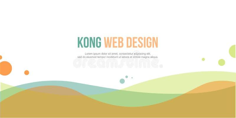 Projeto elegante do Web site do encabeçamento do abstarct ilustração stock