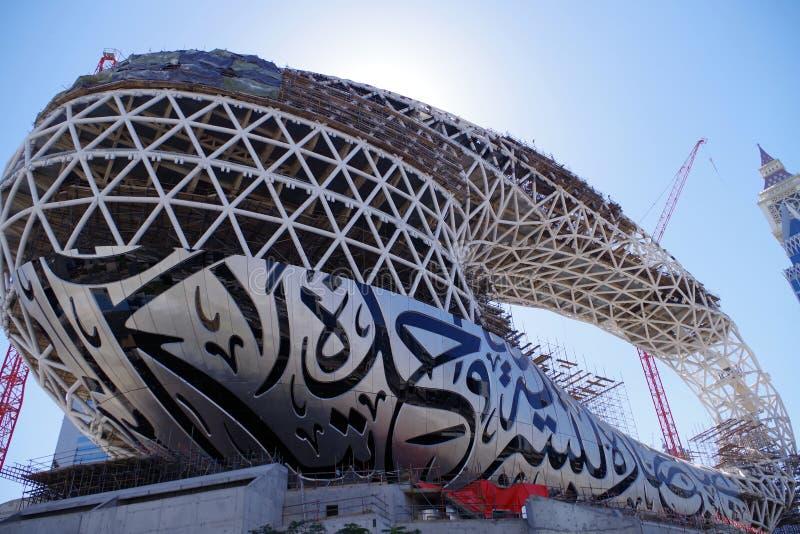 Projeto em curso do museu do futuro, construção icónica seguinte de Dubai Incubadora original para a inovação futurista e o proje foto de stock royalty free