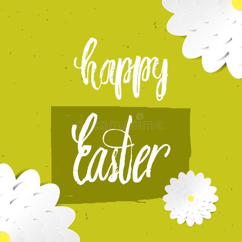 Projeto feliz do fundo do dia da Páscoa das citações O projeto da etiqueta Cartão da Páscoa com flores da camomila Fundo do teste ilustração do vetor