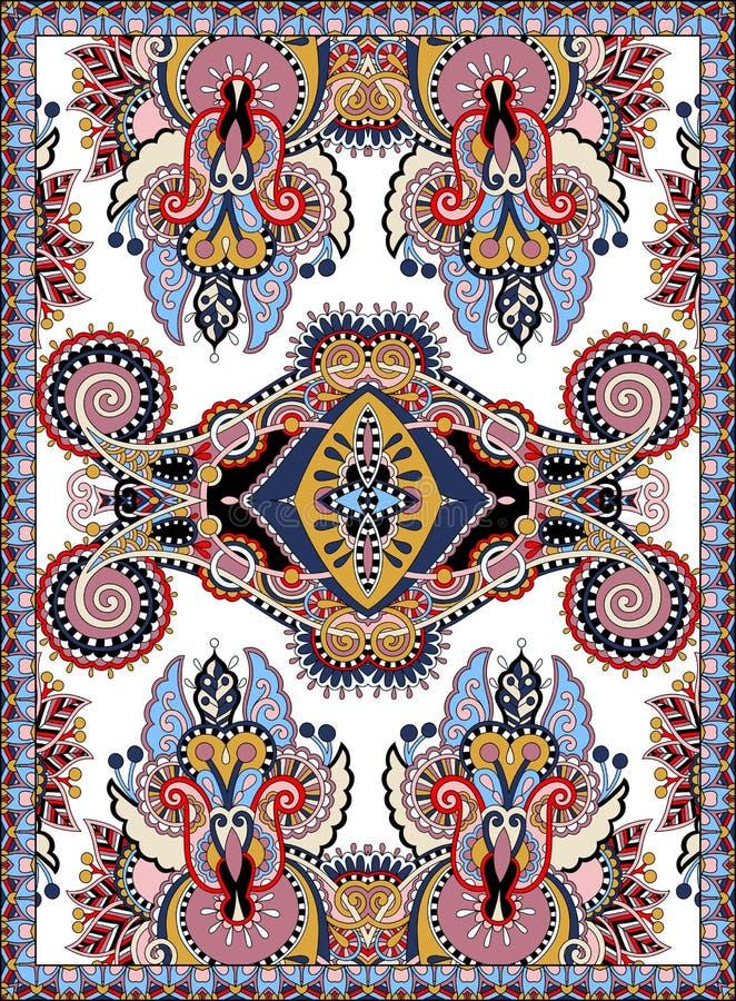 Projeto floral ucraniano do tapete para a cópia na lona ilustração do vetor