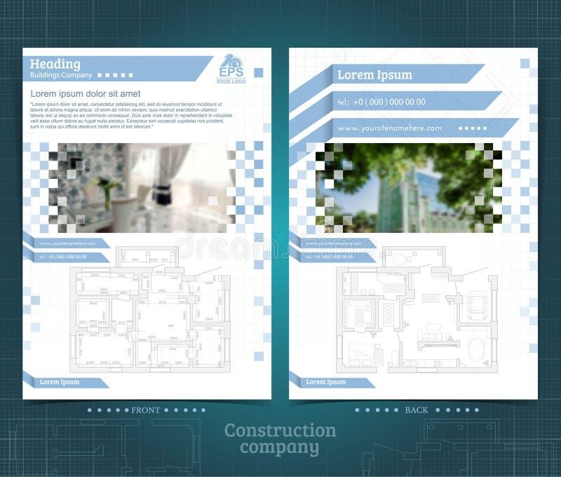 Projeto frente e verso do molde do folheto ou do inseto com os ellements borrados interiores e exteriores da foto ilustração stock