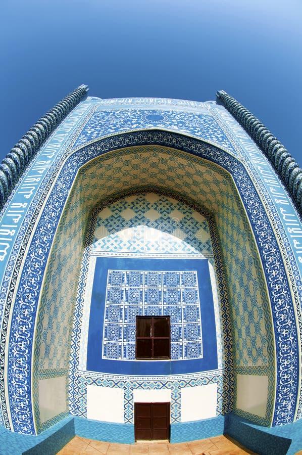 Projeto islâmico. imagens de stock royalty free