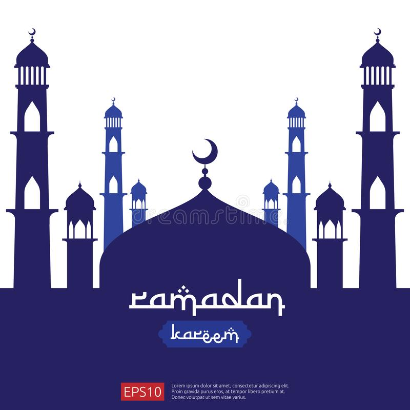 Projeto islâmico do cumprimento de Ramadan Kareem com elemento da mesquita da abóbada no estilo liso ilustração do vetor do fundo ilustração do vetor