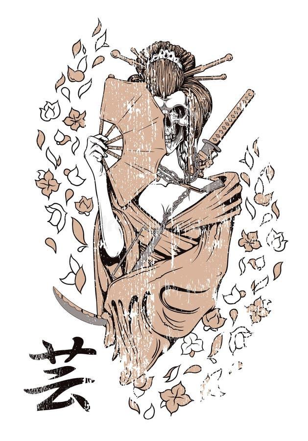 Projeto japonês do t-shirt ilustração do vetor