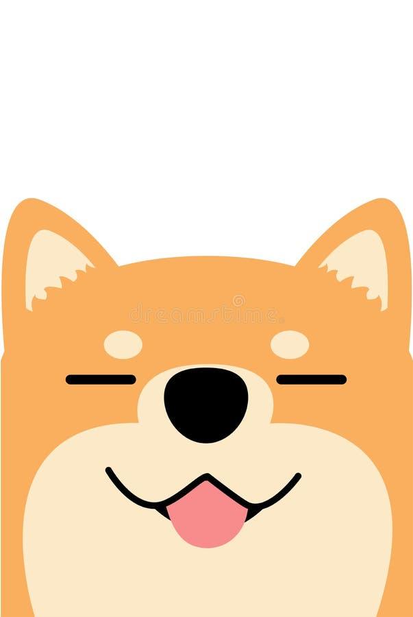 Projeto liso da cara engraçada do cão do inu do shiba ilustração stock