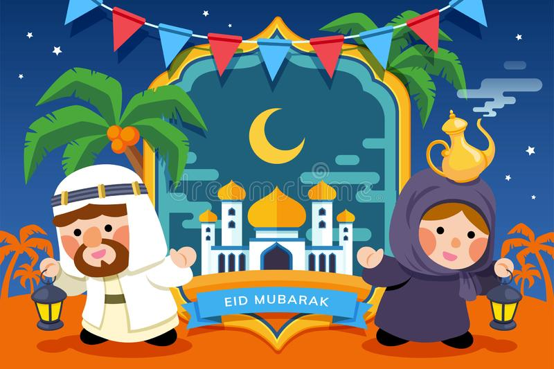 Projeto liso de Mubarak do eid bonito ilustração royalty free