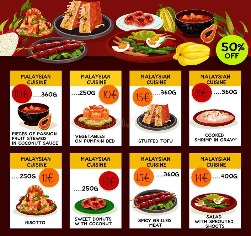 Projeto malaio do molde do menu do restaurante da culinária ilustração royalty free