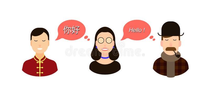 Projeto moderno para o curso da língua estrangeira, classes, uma comunicação internacional da escola - conceito da tradução ilustração do vetor