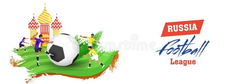 Projeto social do encabeçamento ou da bandeira dos meios com caráter dos jogadores e ilustração royalty free