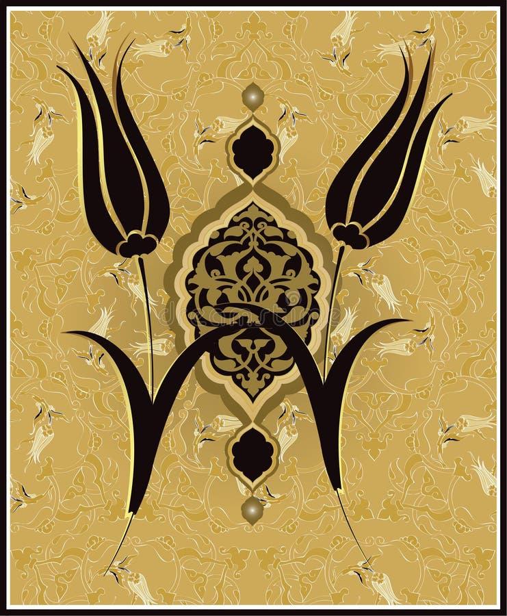 Projeto turco do tulip do otomano tradicional ilustração do vetor