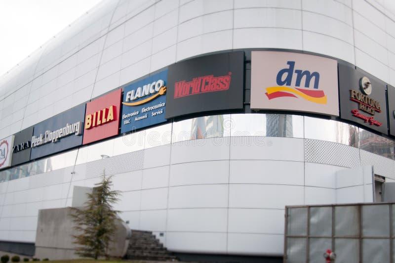 Promenada mall facade stock photos