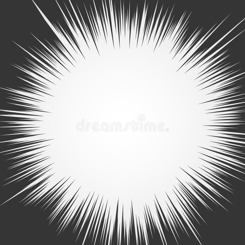 promienie światła Wybuchu wektoru ilustracja Słońce promień lub gwiazdowy wybuchu element ilustracja wektor