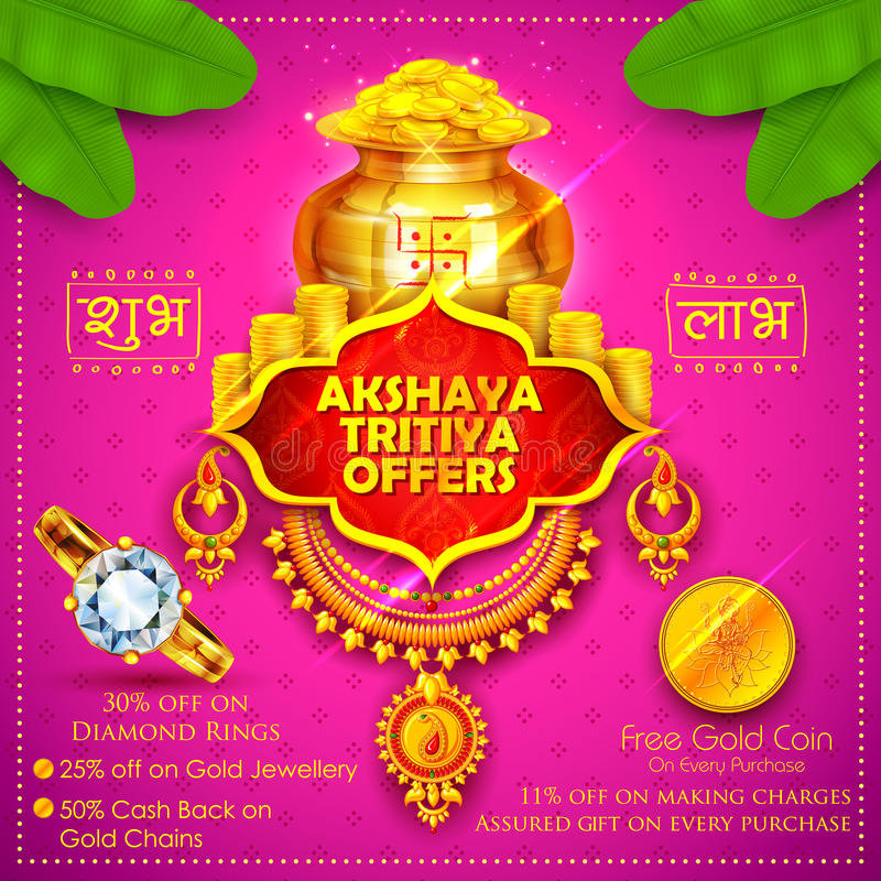 Promotion des ventes de célébration d'Akshaya Tritiya illustration stock