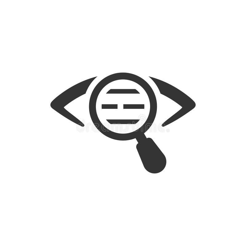 Proofreading ikonę ilustracja wektor