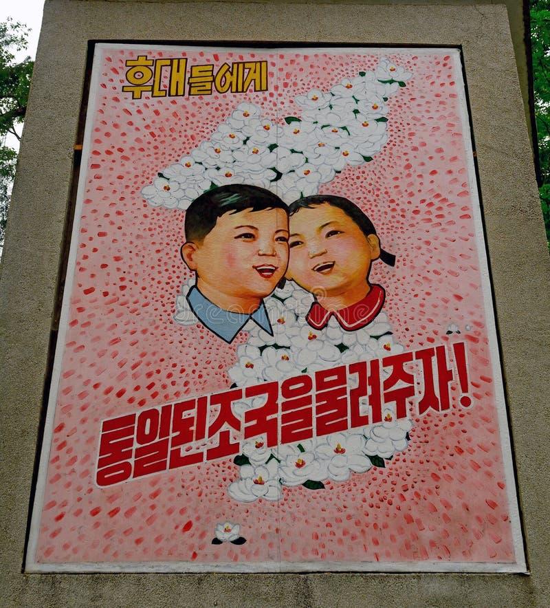 Propaganda, Panmunjon, Noord-Korea royalty-vrije stock fotografie