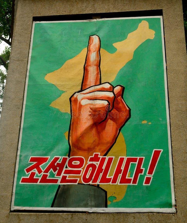 Propaganda, Panmunjon, Noord-Korea stock foto
