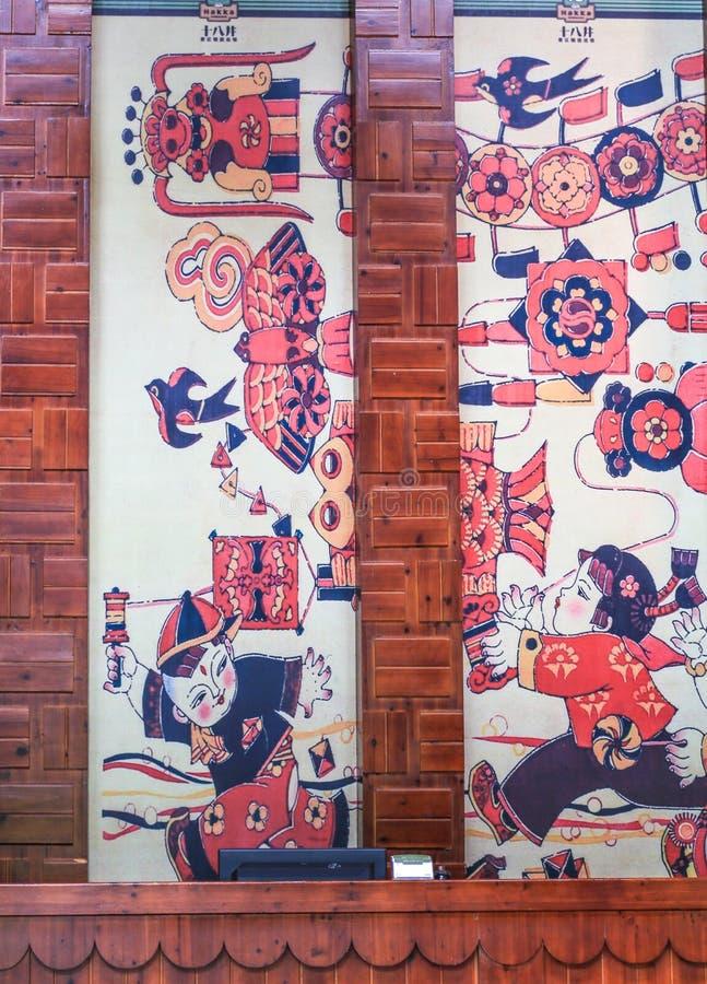 Propagandabild in qili Stadt, das Emei Shan, Sichuan, Porzellan stockfoto