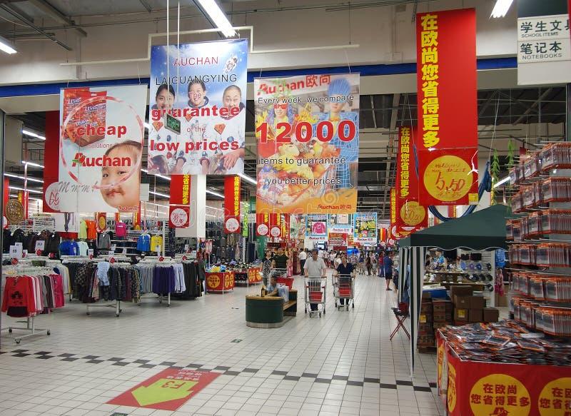 Propriétaires de la Chine dans le supermarché image libre de droits
