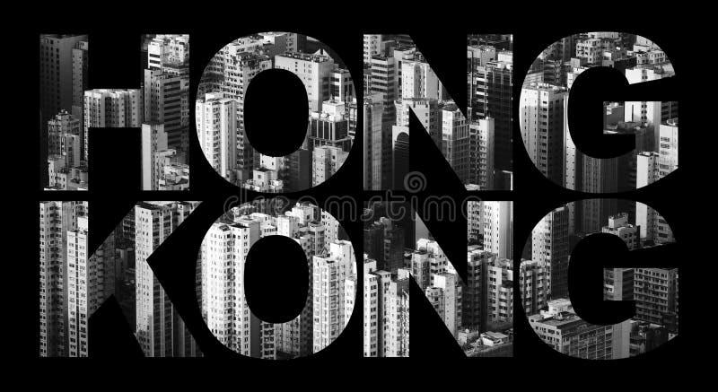 A propriedade de Hong Kong fixa o preço o mais altamente no mundo ilustração do vetor