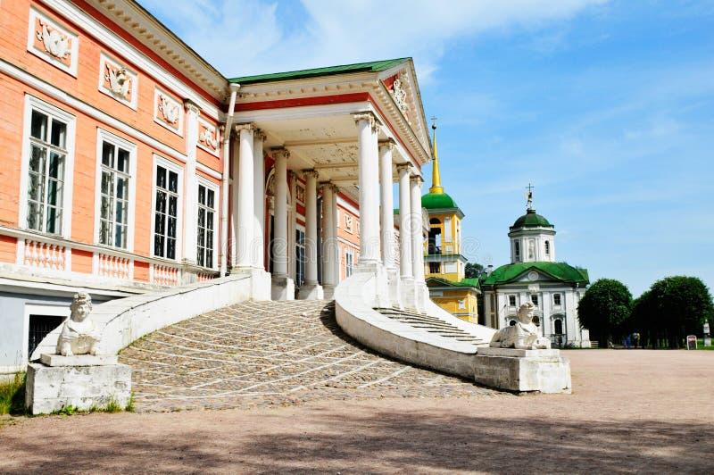 Proprietà di Kuskovo a Mosca fotografia stock libera da diritti