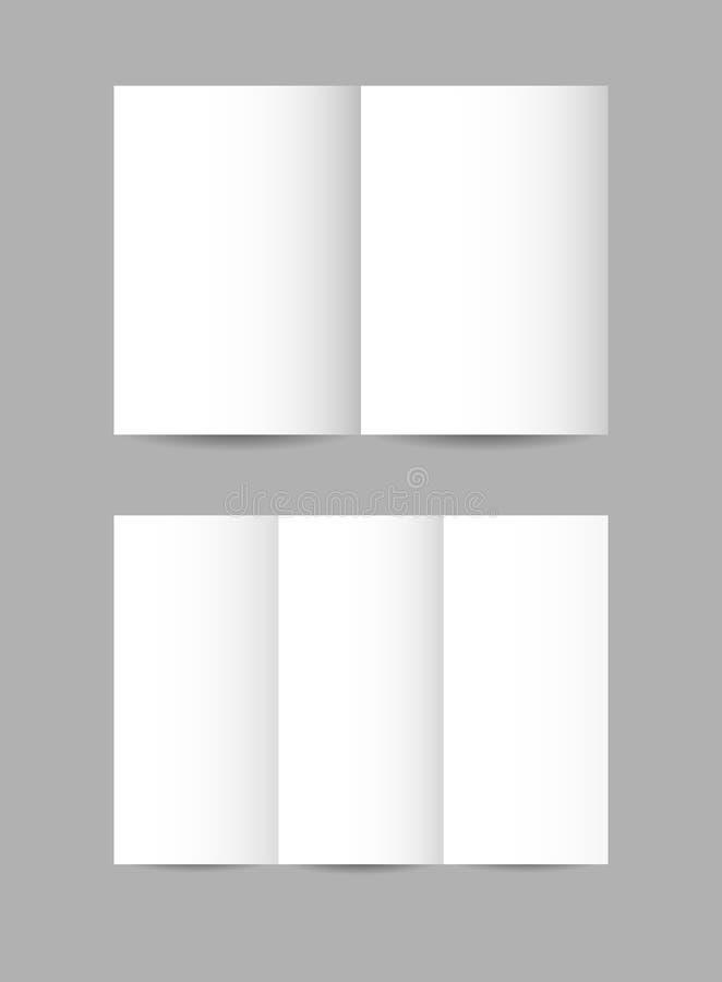 Prospectos de papel doblados simples del vector ilustración del vector