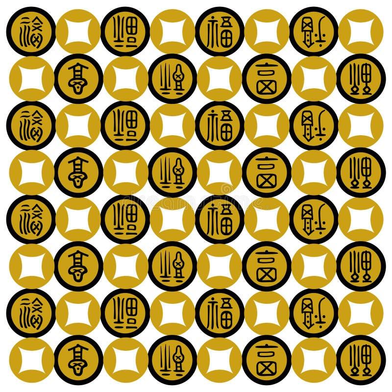Prosperità dell'oro illustrazione vettoriale