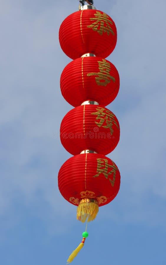 Prosperity Lanterns royalty free stock image