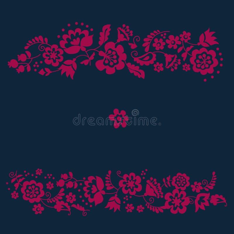 Prosty kwiecisty dekoracyjny element ilustracja wektor