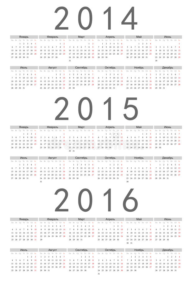 Prosty rosjanin 2014, 2015, 2016 rok kalendarz ilustracja wektor