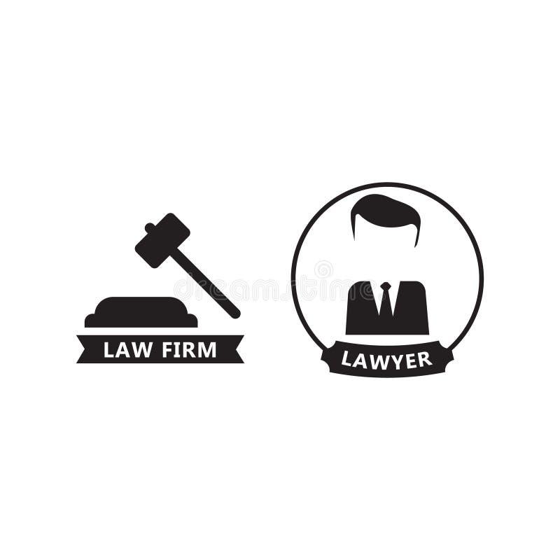 Proteção do negócio da conformidade e regulamento legais dos direitos reservados Copyr ilustração do vetor