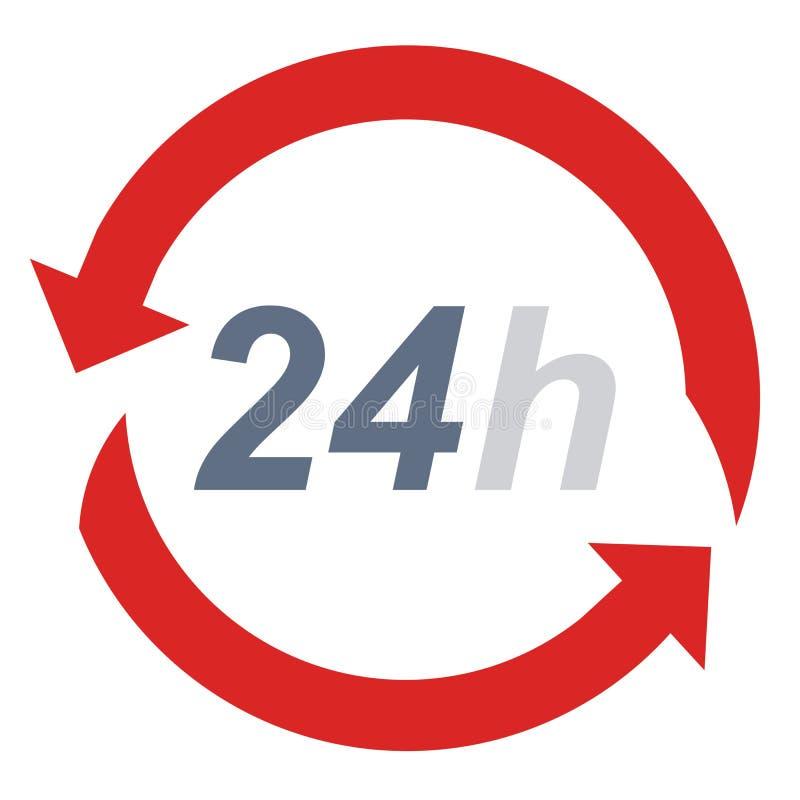 24 protecciones de la hora - símbolo de la seguridad - tecnología stock de ilustración